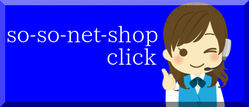 so-so-net-shop